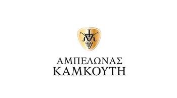 ENOABE KAMKOUTIS