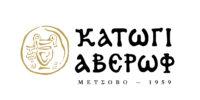 KATOGI AVEROF