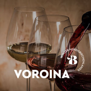 Winemakers Of North Greece Voroina