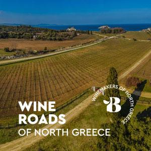Wine roads of North Greece